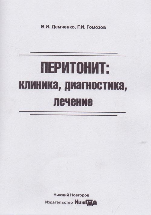 Q0128576.files