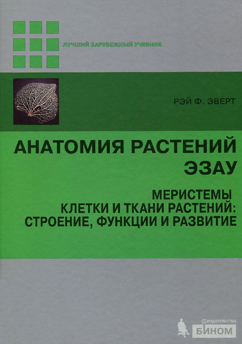 Q0128929.files