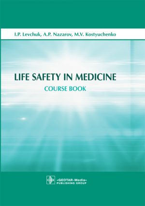 Life Safety In Medicine