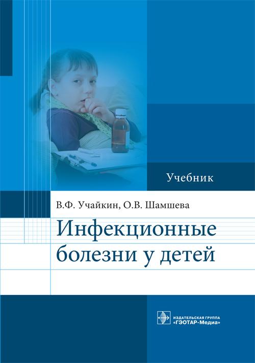 cover_2 izd-5.indd