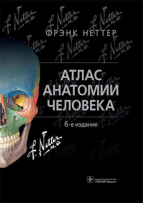 Cover_rus 2018.indd