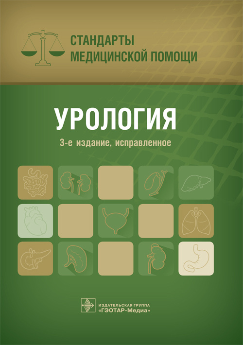cover  3-