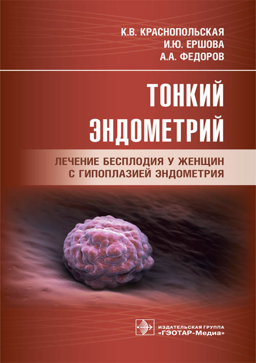 Cover4.indd