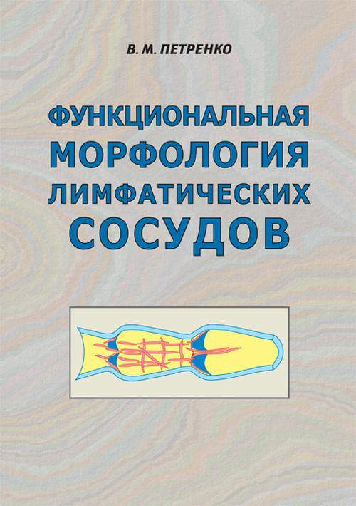 sosudy_11_07.indd