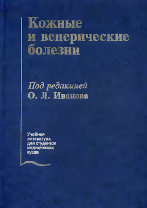 Q0120075.files