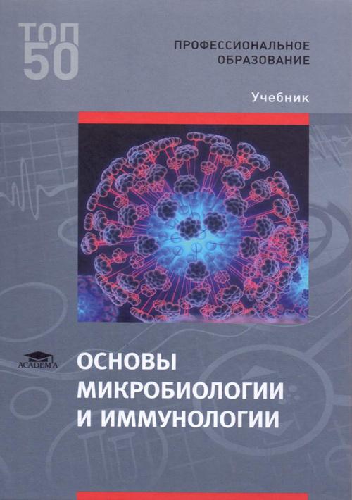 ebook проектирование корпу�ных кон�трукций из �теклопла�тика