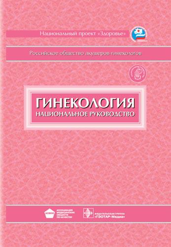 Q0116763.files