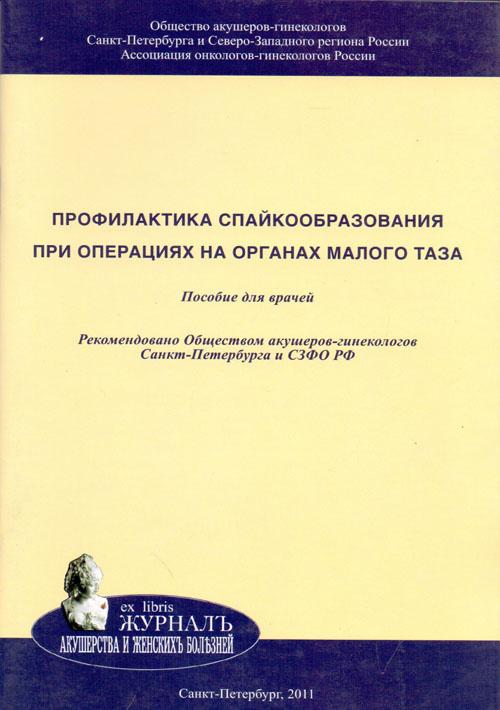 Q0119258.files