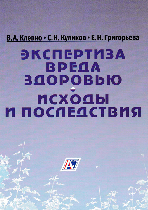 NF0014268.files
