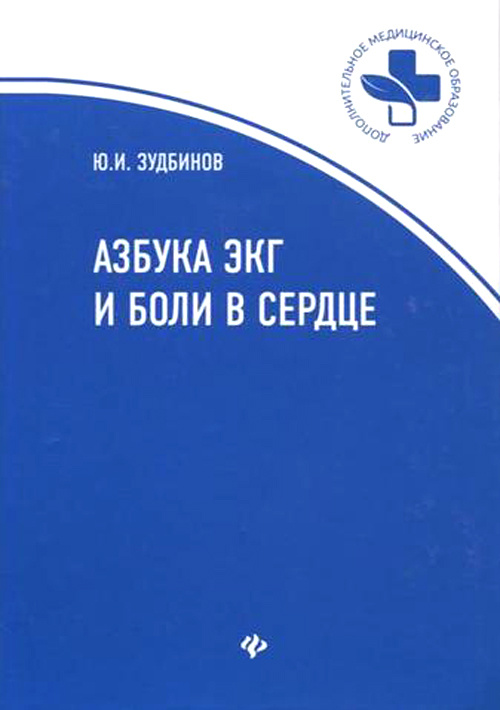 NF0014482.files