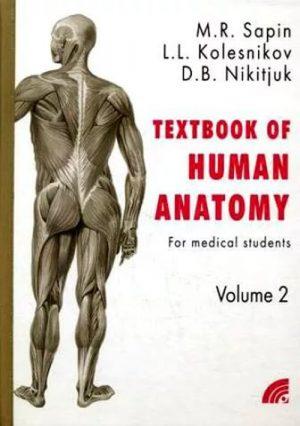 Анатомия человека (Textbook Of Human Anatomy). Учебное пособие 2-х томах. Том 2