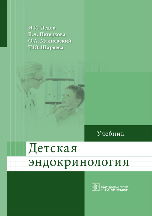 Cover1 – .indd