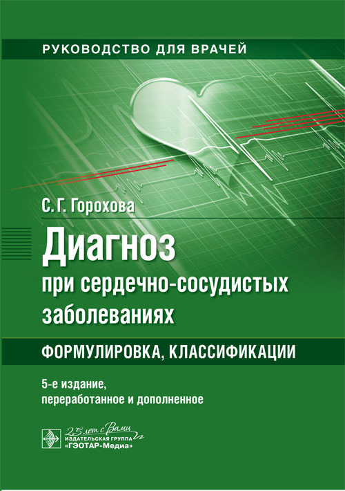 cover_fin.indd