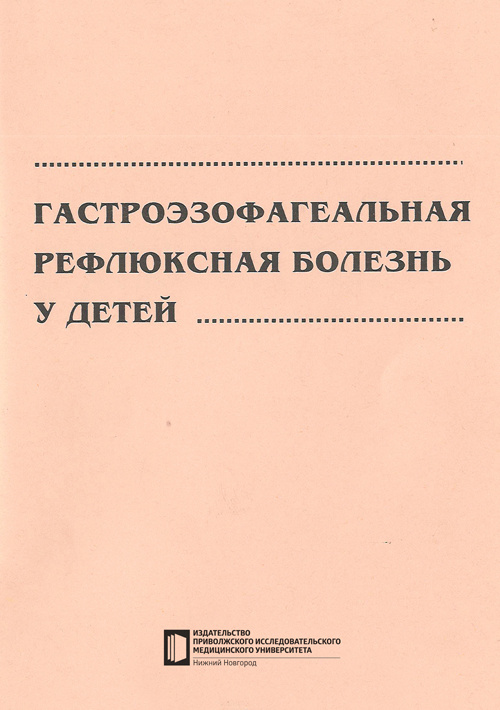 NF0016651.files