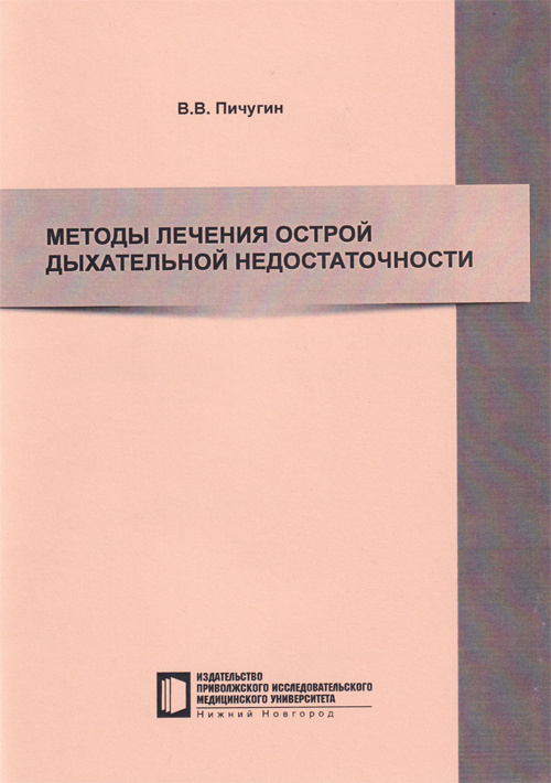 NF0016654.files