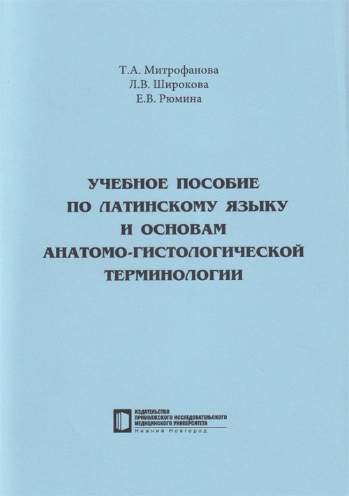 NF0016657.files