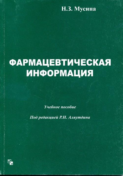Q0120338.files