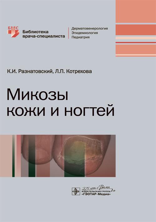 Cover_145X206_1__<043E