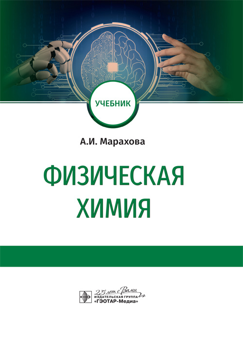 Cover 2-зел.indd