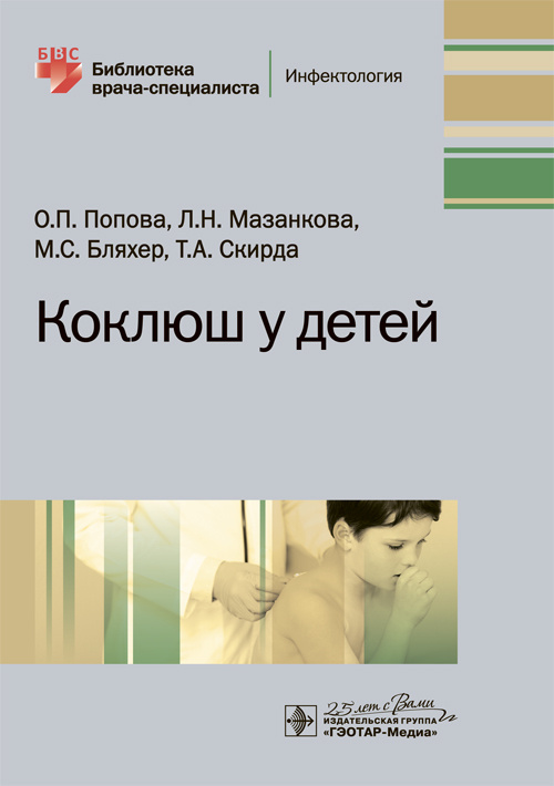 cover 1.indd