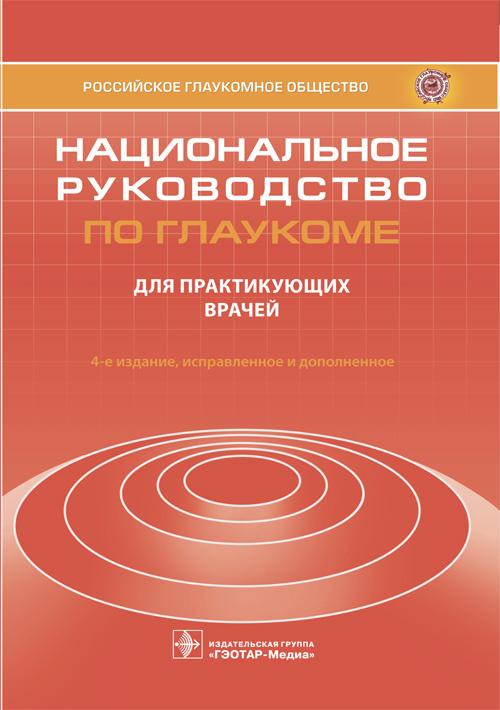 cover-красн_0809.indd