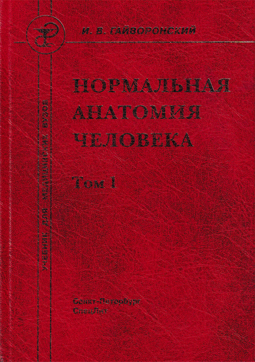 NF0018546.files