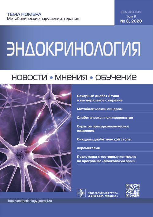 cover_endo_3_2020.indd