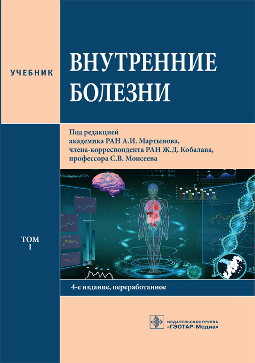 Cover Том1.indd