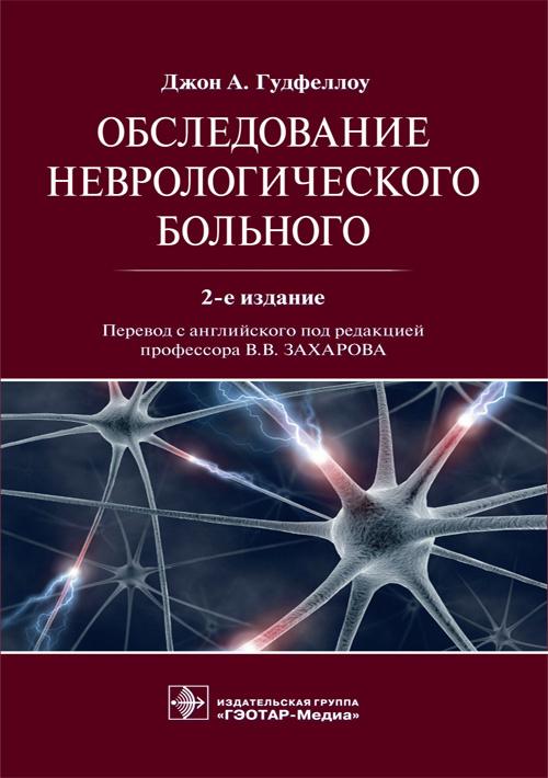 Cover_2 izd.indd