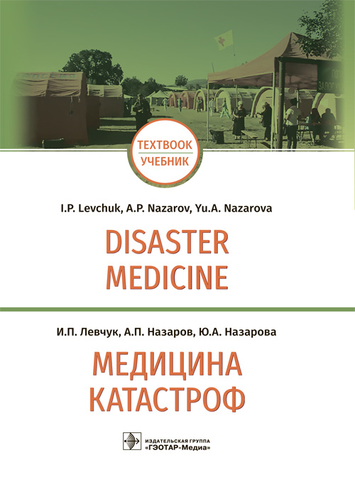 Cover-bilingua 165240.indd