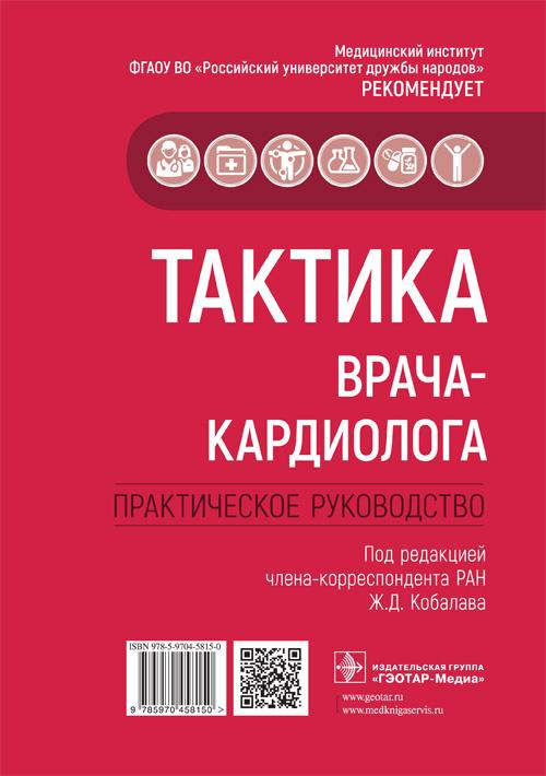cover-titul  <04