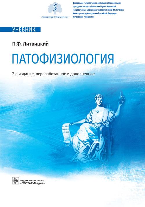 cover_165x240_V.indd