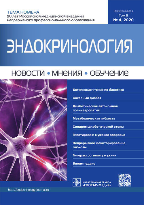 cover_endo_4_2020.indd