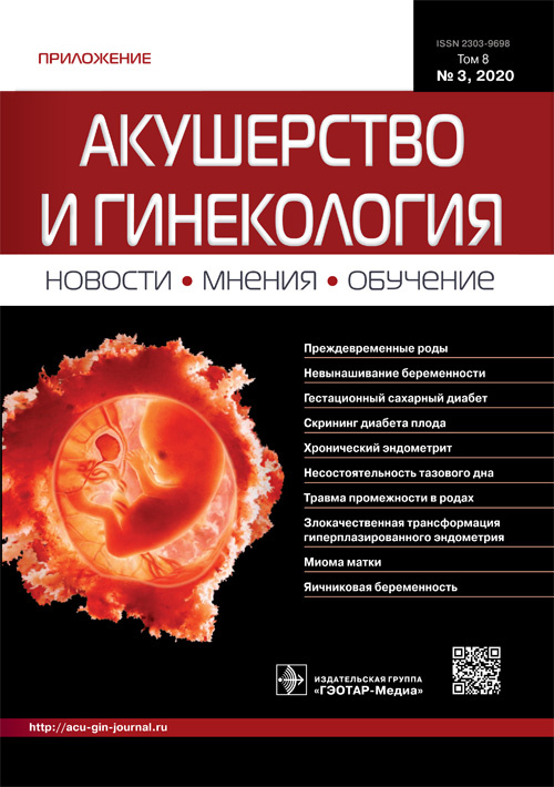 Akush_cover_3_2020 <04