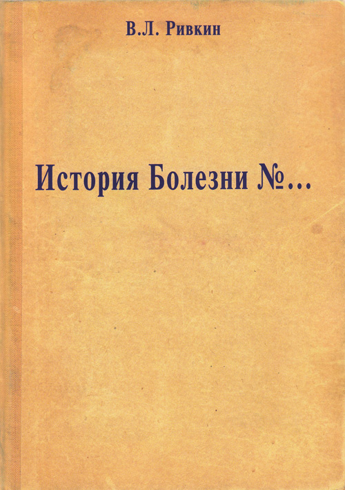 NF0019739.files