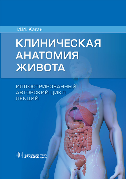 cover-fin.indd