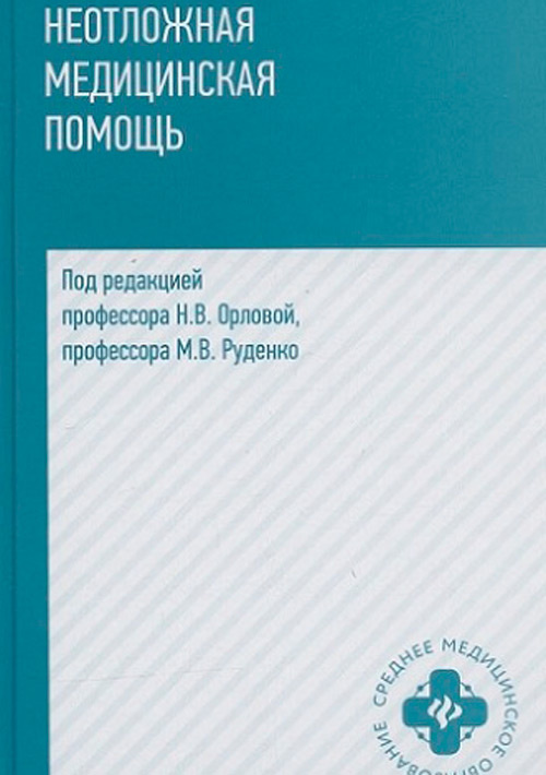 NF0020940.files